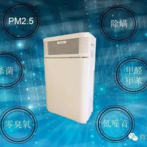 空气净化器4