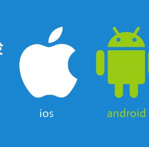 app-pic